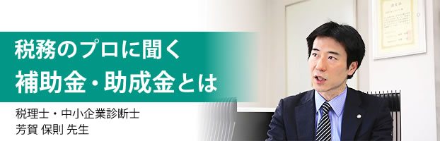 kiji_haga_master2015
