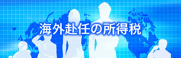 kiji_income_tax2015