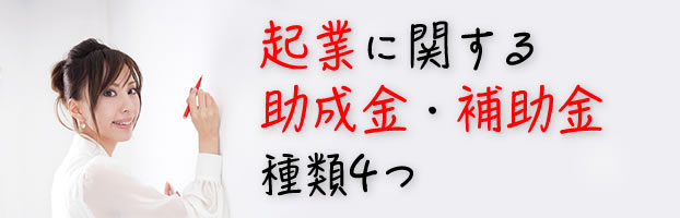 kiji_kigyo_shurui4