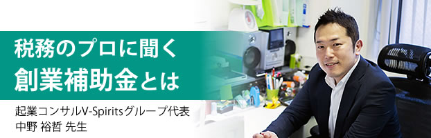 kiji_nakano_master2015