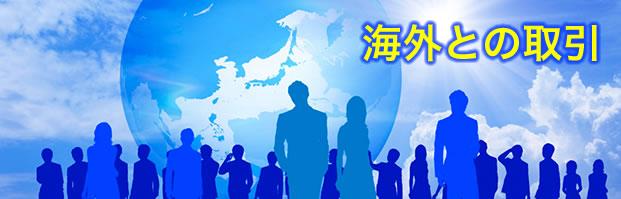 kiji_overseas2015