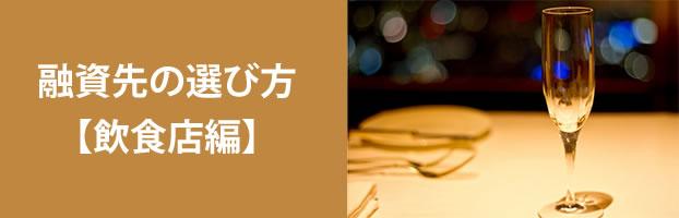 kiji_yushisaki2015