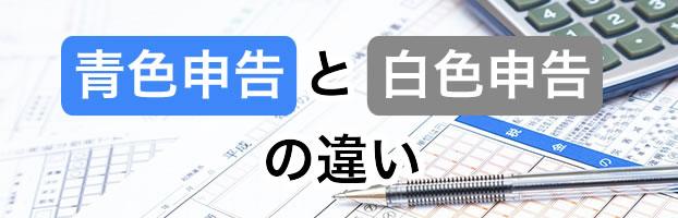kiji_aoshiro2015