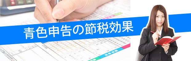 kiji_aoiroshinkoku2015