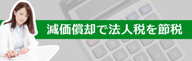 kiji_genkashokyaku2015