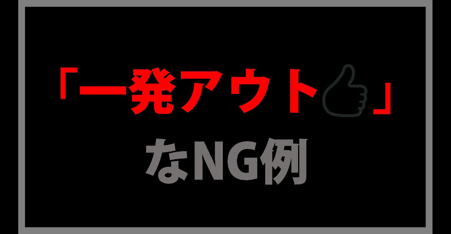 loan_NG